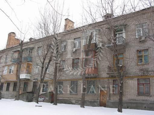 Квартира, R-20138, 18а