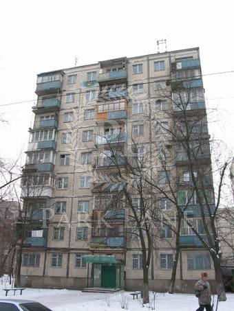 Нежилое помещение, Пражская, Киев, Z-665122 - Фото
