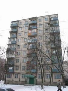 Коммерческая недвижимость, Z-665122, Пражская, Днепровский район