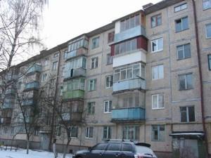 Квартира Z-748708, Василенко Николая, 13а, Киев - Фото 1