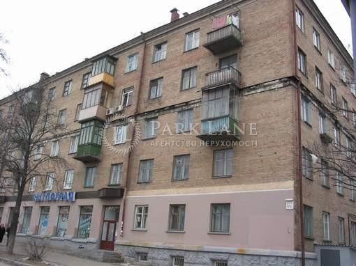 Квартира Победы просп., 74, Киев, C-68782 - Фото 1