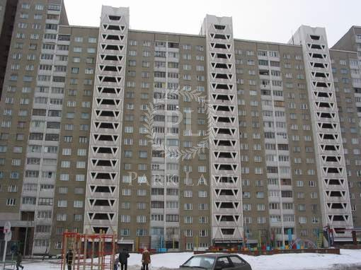 Apartment, Z-524507, 30
