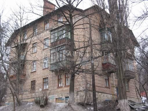 Офіс, вул. Сирецька, Київ, Z-170453 - Фото 1