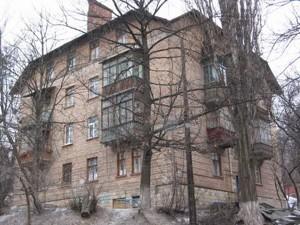 Офіс, Z-170453, Сирецька, Київ - Фото 1