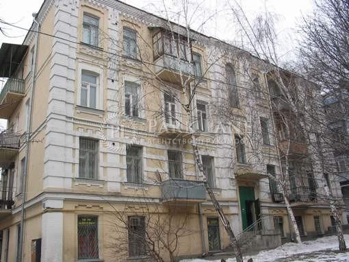 Квартира ул. Саксаганского, 57б, Киев, Z-1228994 - Фото 16
