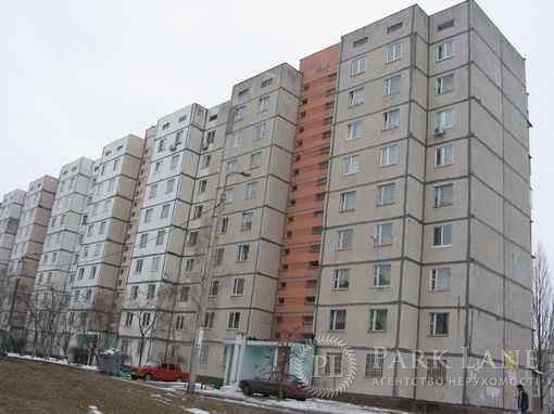 Квартира B-92658, Північна, 48а, Київ - Фото 1