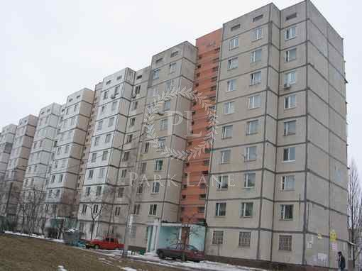 Квартира, R-10278, 48а