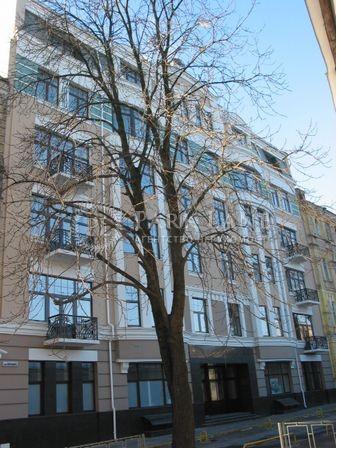 Квартира Георгиевский пер., 5, Киев, R-39588 - Фото 1