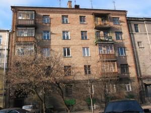Квартира I-30702, Золотоворітська, 2а, Київ - Фото 2