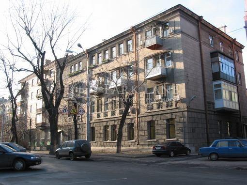 Квартира I-30702, Золотоворітська, 2а, Київ - Фото 1