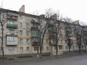 Квартира B-96299, Рижская, 6/1, Киев - Фото 1