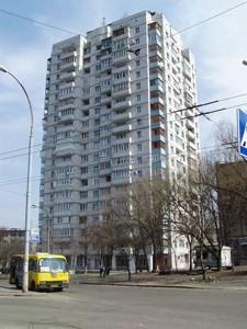 Нежитлове приміщення, B-99584, Волгоградська, Київ - Фото 1