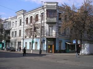 Квартира Z-744020, Костянтинівська, 22/17, Київ - Фото 2