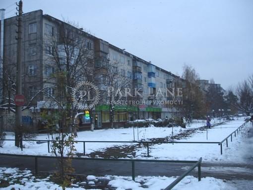 Квартира Перова бульв., 14, Киев, Z-788458 - Фото 1