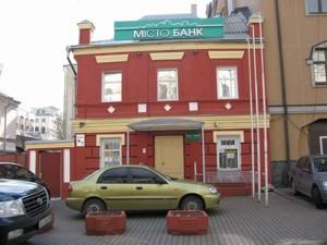 Нежилое помещение, I-27310, Хорива, Киев - Фото 1