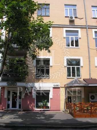 Квартира, Z-1248749, 43