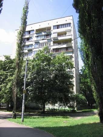 Квартира Z-776711, Окипной Раиcы, 5а, Киев - Фото 1