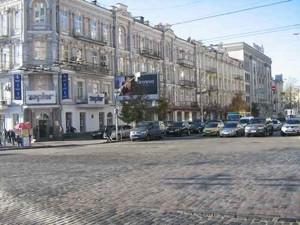 Коммерческая недвижимость, B-101383, Жилянская, Голосеевский район