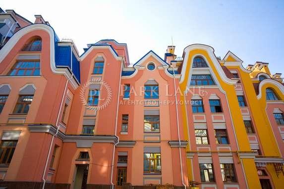 Нежитлове приміщення, вул. Дегтярна, Київ, R-15051 - Фото 1