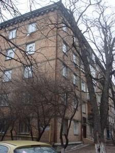Квартира J-29652, Никольско-Ботаническая, 15/17, Киев - Фото 1