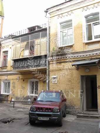 Офис, Нижний Вал, Киев, R-33432 - Фото