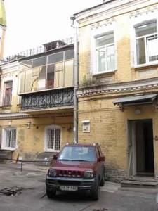 Коммерческая недвижимость, R-33432, Нижний Вал, Подольский район
