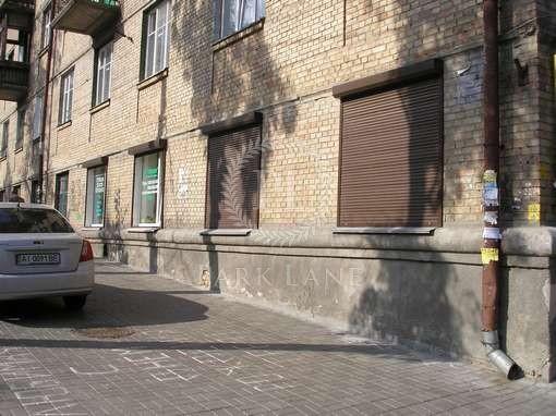 Квартира Бойчука Михаила (Киквидзе), 5/13, Киев, R-21444 - Фото