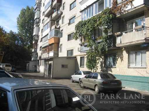 Квартира ул. Сечевых Стрельцов (Артема), 59/65, Киев, G-4961 - Фото 9