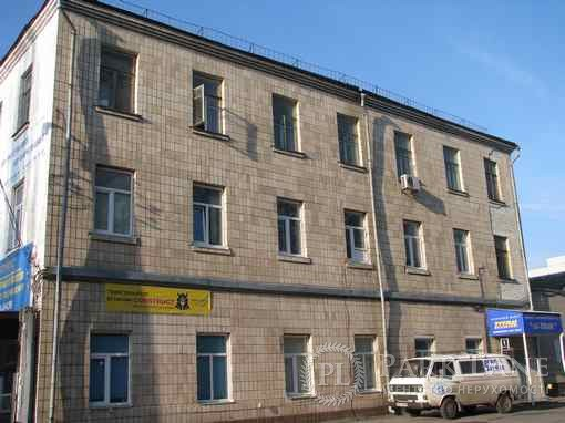 Аренда офиса в Киеве