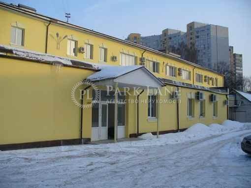 Офис, ул. Серповая, Киев, Z-586664 - Фото 4