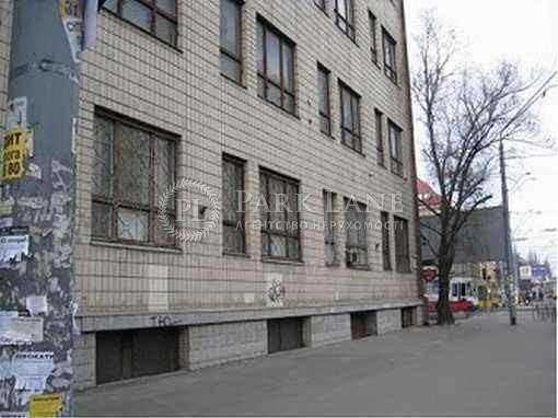 Офис, Z-1052897, Довженко, Киев - Фото 2