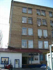 Офис, Z-1052897, Довженко, Киев - Фото 1