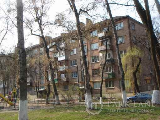 Офис, ул. Деревлянская (Якира), Киев, Z-1794249 - Фото 3