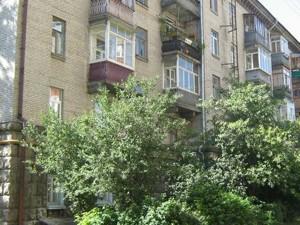 Коммерческая недвижимость, L-28474, Таборная (Лагерная), Шевченковский район
