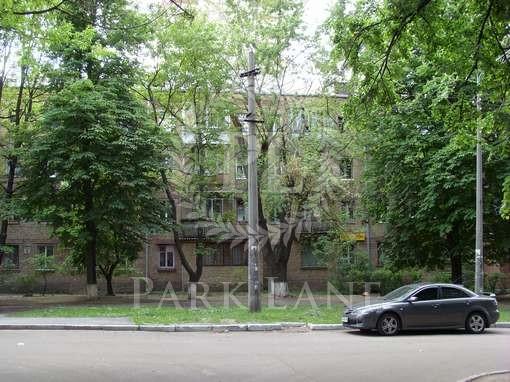 Квартира, N-15486, 16