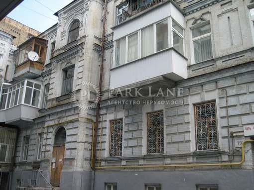 Квартира ул. Тарасовская, 19б, Киев, E-22166 - Фото 4
