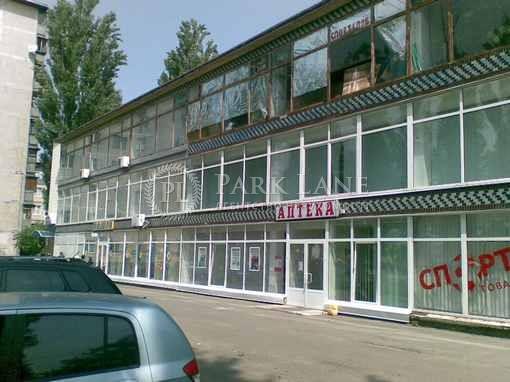 Офіс, вул. Гречка Маршала, Київ, Z-1101810 - Фото 1