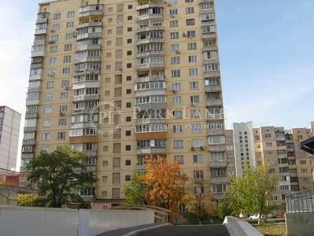 Квартира Героев Сталинграда просп., 53, Киев, B-100748 - Фото 1