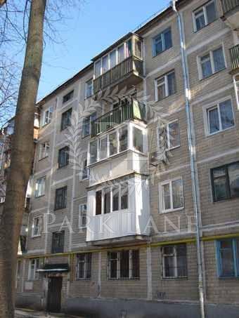 Квартира Гавела Вацлава бульв. (Лепсе Ивана), 79в, Киев, K-31896 - Фото