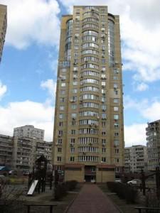 http://image.parklane.ua/33680028/full