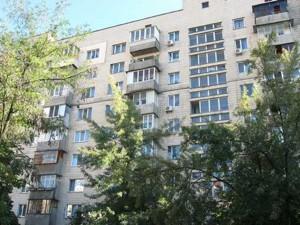 Квартира Z-380108, Архипенко Александра (Мате Залки), 12/3, Киев - Фото 2