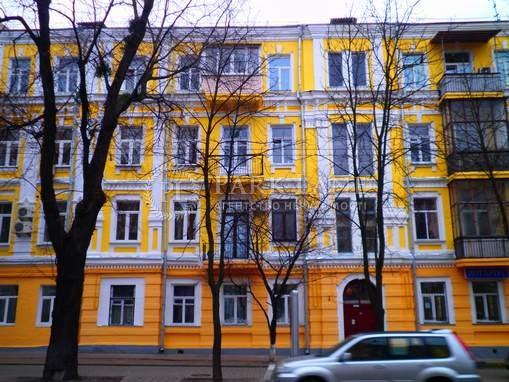 Квартира ул. Мазепы Ивана (Январского Восстания), 12, Киев, Z-1105909 - Фото 1