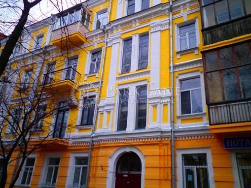 Квартира ул. Мазепы Ивана (Январского Восстания), 12, Киев, Z-1105909 - Фото 10