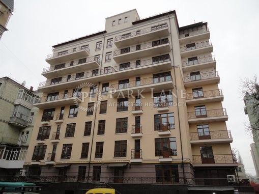 Квартира вул. Гончара О., 22, Київ, R-25865 - Фото 1