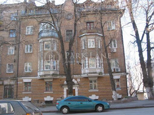 Квартира вул. Микільсько-Ботанічна, 11, Київ, N-16012 - Фото 1