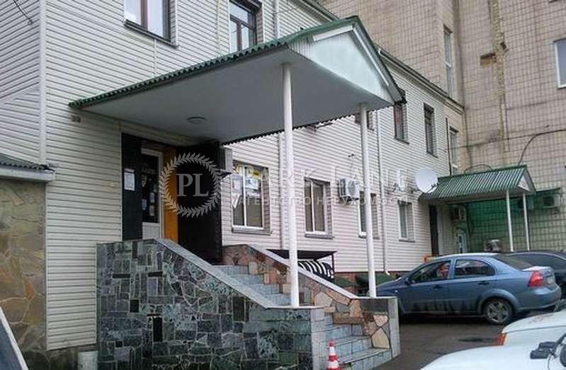 Офис, Тверской тупик, Киев, C-97178 - Фото 1