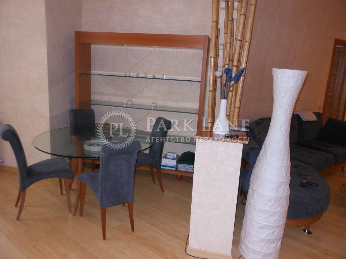 Квартира ул. Крещатик, 15, Киев, F-25506 - Фото 5