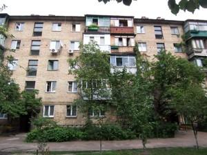 Квартира Z-1013404, Симферопольская, 8, Киев - Фото 2