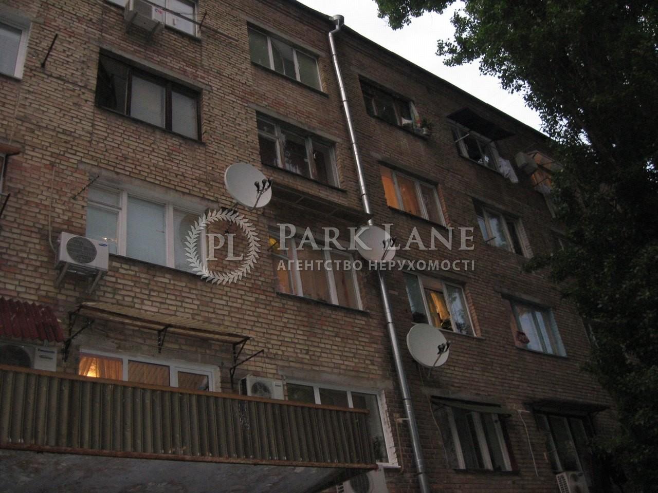 Офіс, вул. Виборзька, Київ, X-34389 - Фото 9