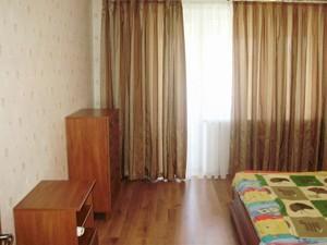 Квартира C-97847, Тарасовская, 21, Киев - Фото 9